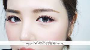 tutorial make up wajah ala korea you