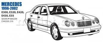 mercedes e class rear leather seat