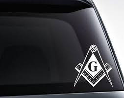 Freemason Masonic Lodge Mason Square And Compass Logo Vinyl Etsy
