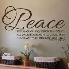Philippians 4v7 Vinyl Wall Decal 1 May The Peace That Transcends