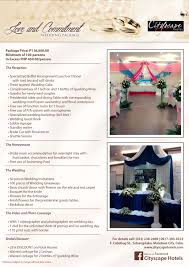 event packages cityscape hotels