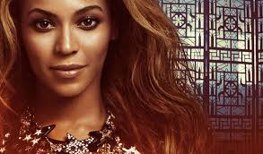 beyonce knowles gift from virgo