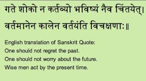 best sanskrit quotes on life meaning lifecoolquotes