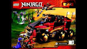 LEGO Ninjago Ninja DB X 70750 Instructions Book DIY 2 - YouTube