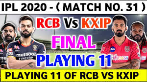 RCB Vs KXIP Playing 11