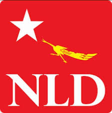 National League for Democracy - Central Youth - Home | Facebook
