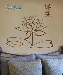 Vinyl Wall Decal Sticker Chinese Lotus Flower Floral 252 Stickerbrand