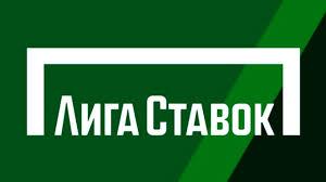 Ахмат — Уфа смотреть онлайн трансляцию матча 25 октября 2020 бесплатно