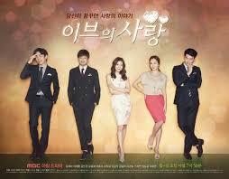 dvd : Love of Eve เพื่อนรักเพื่อนทรยศ พากย์ไทย DISC.1-2 EP.1-16 ...