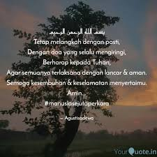 best amin quotes status shayari poetry thoughts yourquote