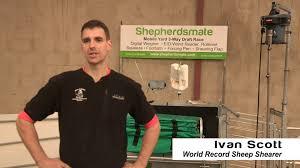 Product Gallery - Shepherdsmate