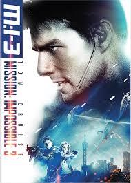 Mission: Impossible 3 (DVD) - Walmart.com - Walmart.com