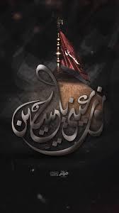 تصاميم حسينية Telegram