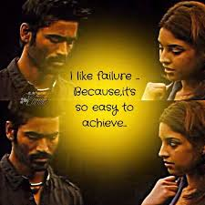 tamil images with love es for