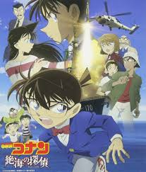 ANIMATION - Detective Conan - Movie (Zekkai No Private Eye) O.S.T. ...