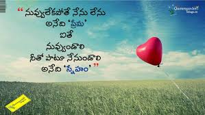 latest friends quotes in telugu allquotesideas