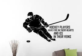 Motivational Wall Decal Hockey Player Vinyl Sticker Nhl Sports Etsy