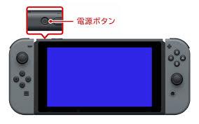 Switch】起動しようとしたら、画面が青一色(またはオレンジ一色)になって止まってしまいました。どうすればよいですか?