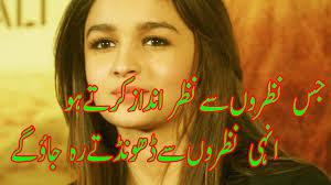 sad poetry pics in urdu 2017 archives