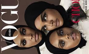 Halima Aden, Ikram Abdi Omar & Amina Adan Cover Vogue Arabia