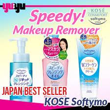 qoo10 kose makeupremover skin care