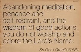 sri guru granth sahib you do not worship and adore the lord s