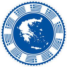 Greece Flat Stamp Sticker