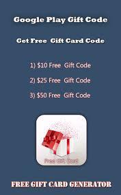 free gift card generator 1 1 free