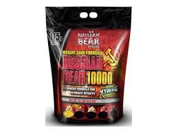 russian bear 10000 hgh 15lb at