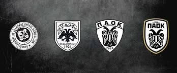 6 August: Free online seminar on the history of PAOK