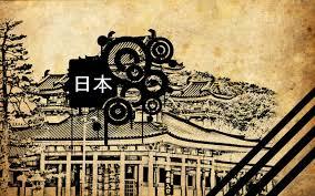 wallpaper anese inn hoshinoya kyoto