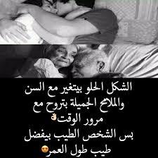 صور حزينه ومعبرة Home Facebook