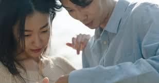 huh gak and jung eunji bring feelings