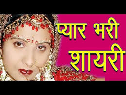best hindi love shayari sad romantic