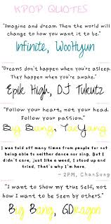 kpop quotes quotesgram
