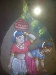 Priyanka Art (Page #4 of 10) | Fine Art America
