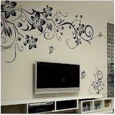 Flower Swirl Modern Wall Sticker Click For Instant Discount
