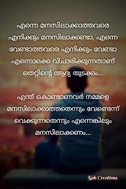 quotes malayalam