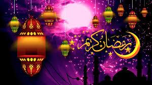 free wallpaper ramadan kareem