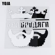 Big Offer C8a405 Yoja 13 2x19 9cm Brodyaga Personality Decoration Car Sticker Vinyl Decals Accessories Zt4 0026 Cicig Co