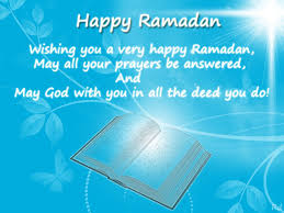 happy ramadan kareem text messages