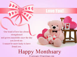 monthsary messages for boyfriend greetings com