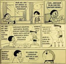 kata kata cinta nobita ini huruf e