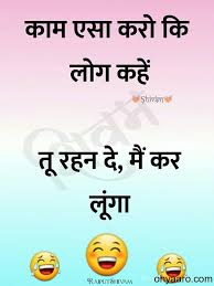 whatsapp funny hindi jokes images oh