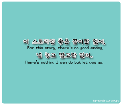 quotes about friendship korean quotes