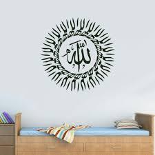 Wall Decal Vinyl Sticker Persian Islam Arabic Quote Sign Quran Words Z2891 Ebay