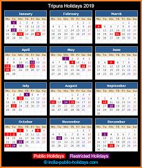 tripura govt holiday list 2019