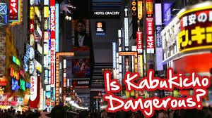 how safe is kabukicho dangerous