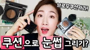6 must follow korean beauty yours