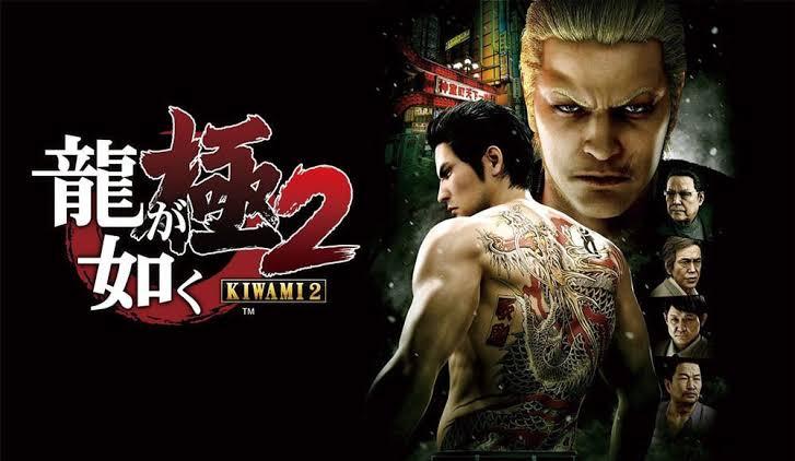 "Image result for yakuza kiwami 2"""